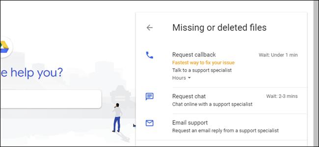 Google Drive اتصل بنا للحصول على خيار الملفات المفقودة أو المحذوفة.