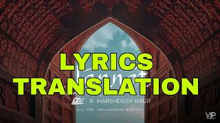Jannat Lyrics in English | With Translation | – Ezu | Harshdeep Kaur