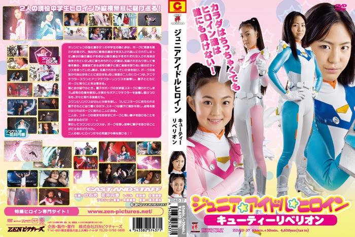 ZDAD-37 Junior idol heroine Cutie Rebel