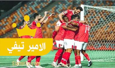 ترتيب هدافي الدوري المصري بعد نتائج مباريات اليوم الخميس