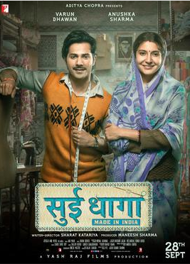 Sui Dhaaga Box Office Collection Day 5: Tuesday Collection Boosted On 3rd Oct