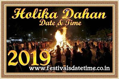 2019 Holika Dahan Puja Date & Time, होलिका दहन पूजा 2019 तारीख व समय