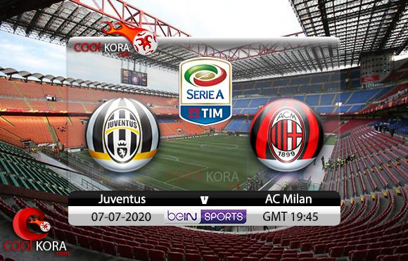 مشاهدة مباراة ميلان ويوفنتوس اليوم 7-7-2020 في الدوري الإيطالي