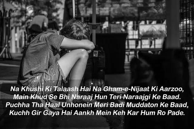 love and sad shayari facebook