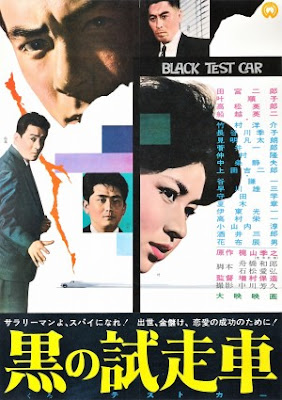 Black Test Car Poster