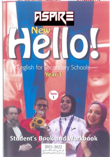تحميل كتاب اللغة الانجليزية للصف الثالث الثانوى المنهج الجديد 2022 pdf بعد التعديل