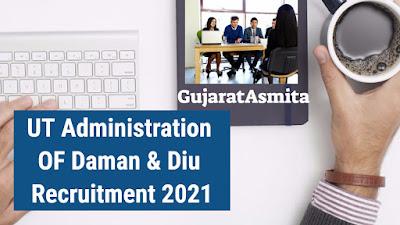 UT Administration OF Daman & Diu Recruitment 2021 For Anganwadi Worker & Helper