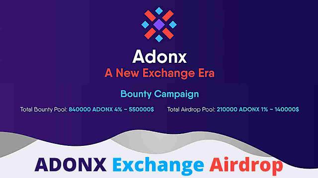 Exchange Airdrop