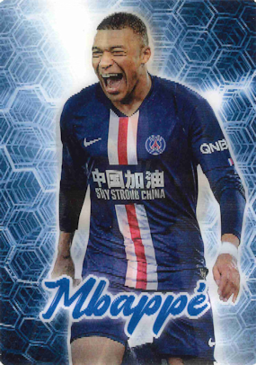 Football Cartophilic Info Exchange Panini France Adrenalyn Xl Ligue 1 2020 2021 05 Cartes 3d