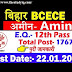 Bihar BCECE AMIN Online Form |