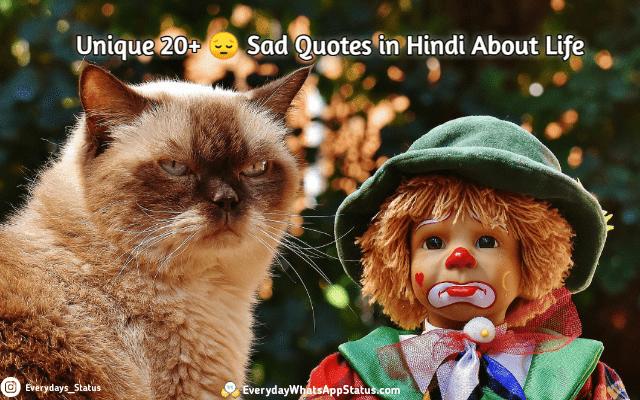 Unique 20+ 😔 Sad Quotes in Hindi About Life | Everyday WhatsApp Status | Everydays_Status
