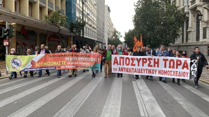 Αλεξανδρούπολη: Αγωνιστικές δράσεις εκπαιδευτικών ενάντια στην ψήφιση του αντιεκπαιδευτικού νομοσχεδίου