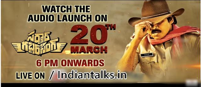 Sardaar -Gabbar- Singh -Audio- Launch -Live - Pavan-Kalyan