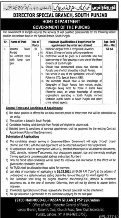 Works in Punjab Police Interior Department, 2021, Special Unit Manager