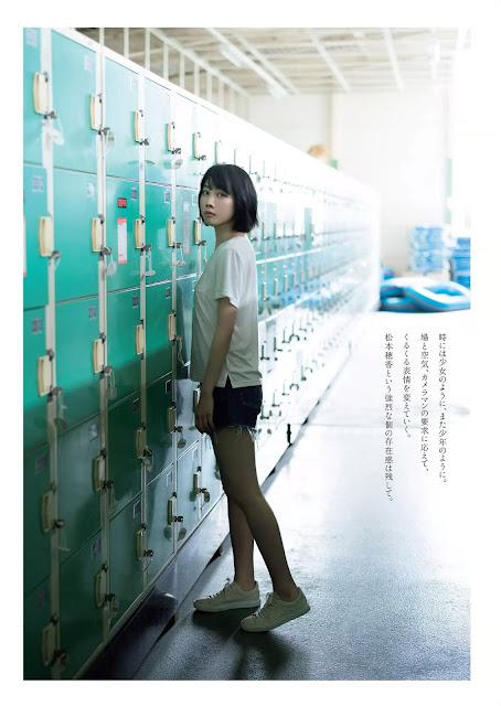 松本穂香 Matsumoto Honoka Weekly Playboy No 33 2017 Pics