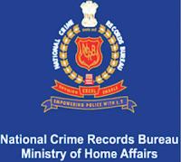 राष्ट्रीय अपराध रिकॉर्ड ब्यूरो - एनसीआरबी भर्ती 2021 (निरीक्षक) - अंतिम तिथि 21 मई