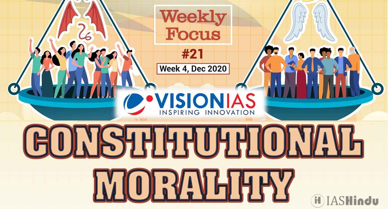 Vision IAS Constitution Morality