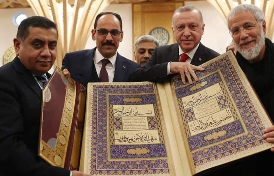 İbrahim Kalın, Cumhurbaşkanı Recep Tayyip Erdoğan, Emine Erdoğan, Yusuf İslam, Diyanet İşleri Başkanı Ali Erbaş