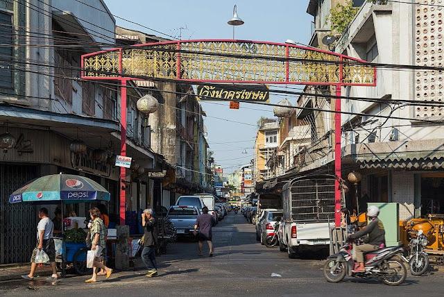 Woeng Nakhon Kasem