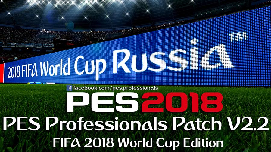 PES Professionals Patch 2018 V2.2