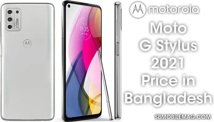 Motorola Moto G Stylus 2021, Motorola Moto G Stylus 2021 Price, Motorola Moto G Stylus 2021 Price in Bangladesh