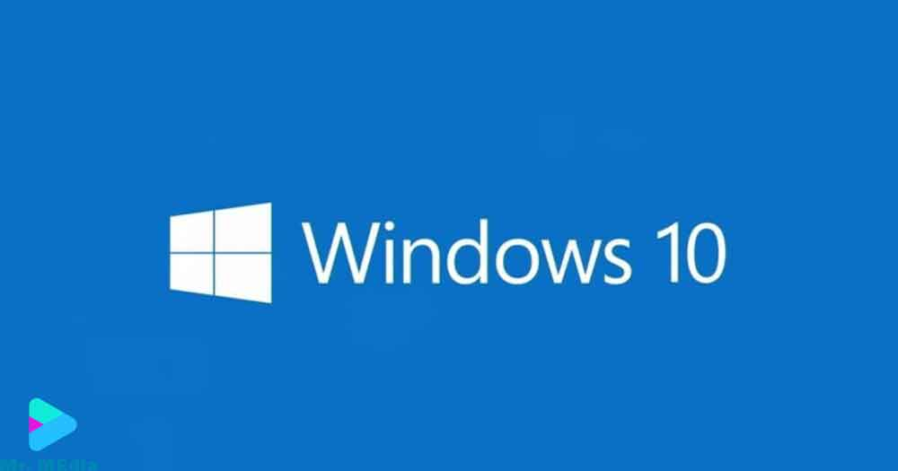 تحميل ويندوز 10 للكمبيوتر أخر نسخة بتحديثات مايكروسوفت  Download windows10 Pro iso