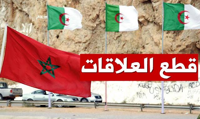 الجزائر تعلن قطع العلاقات الدبلوماسية مع المغرب  -  Algérie Maroc
