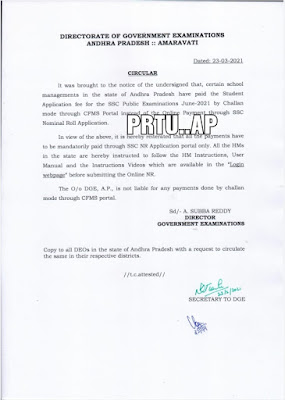 AP SSC June 2021 Fee Payment through SSC NR Application portal only