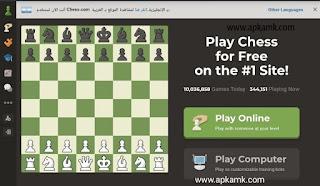 أفضل موقع للعب الشطرنج اون لاين