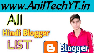 1000+ All Hindi Blogger List with Full Details, All hindi blogger list 2021