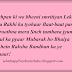 Bachpan ki yaade Rakshabandhan Msg Quotes Status
