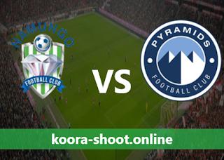 بث مباشر مباراة بيراميدز ونامونجو اليوم بتاريخ 28/04/2021 كأس الكونفيدرالية الأفريقية