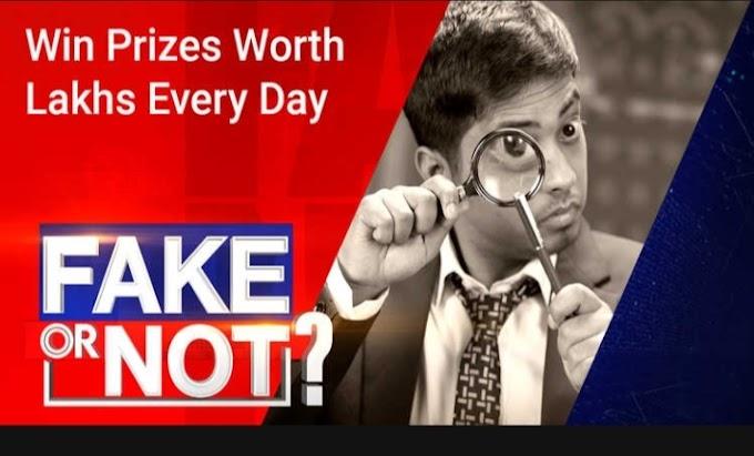 Flipkart Fake Or Not Quiz Ans 30th NOVEMBER 2020