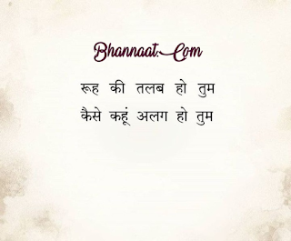Gulzar's 2 Liners Shyaries Pictures