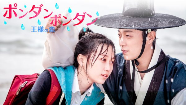 Download Film Drama Korea Splash Splash Love Sub Indonesia