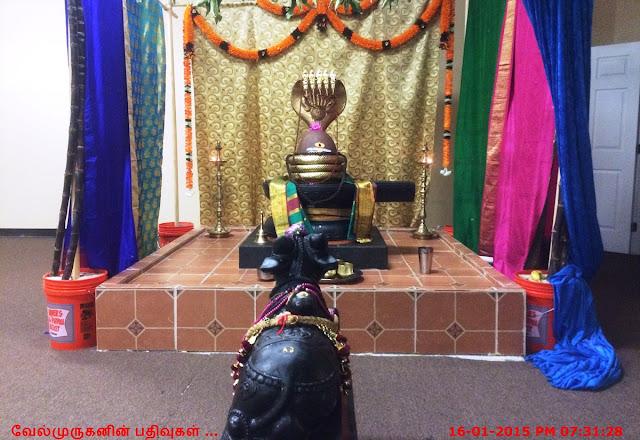 Lord Shiva in Cumming Temple