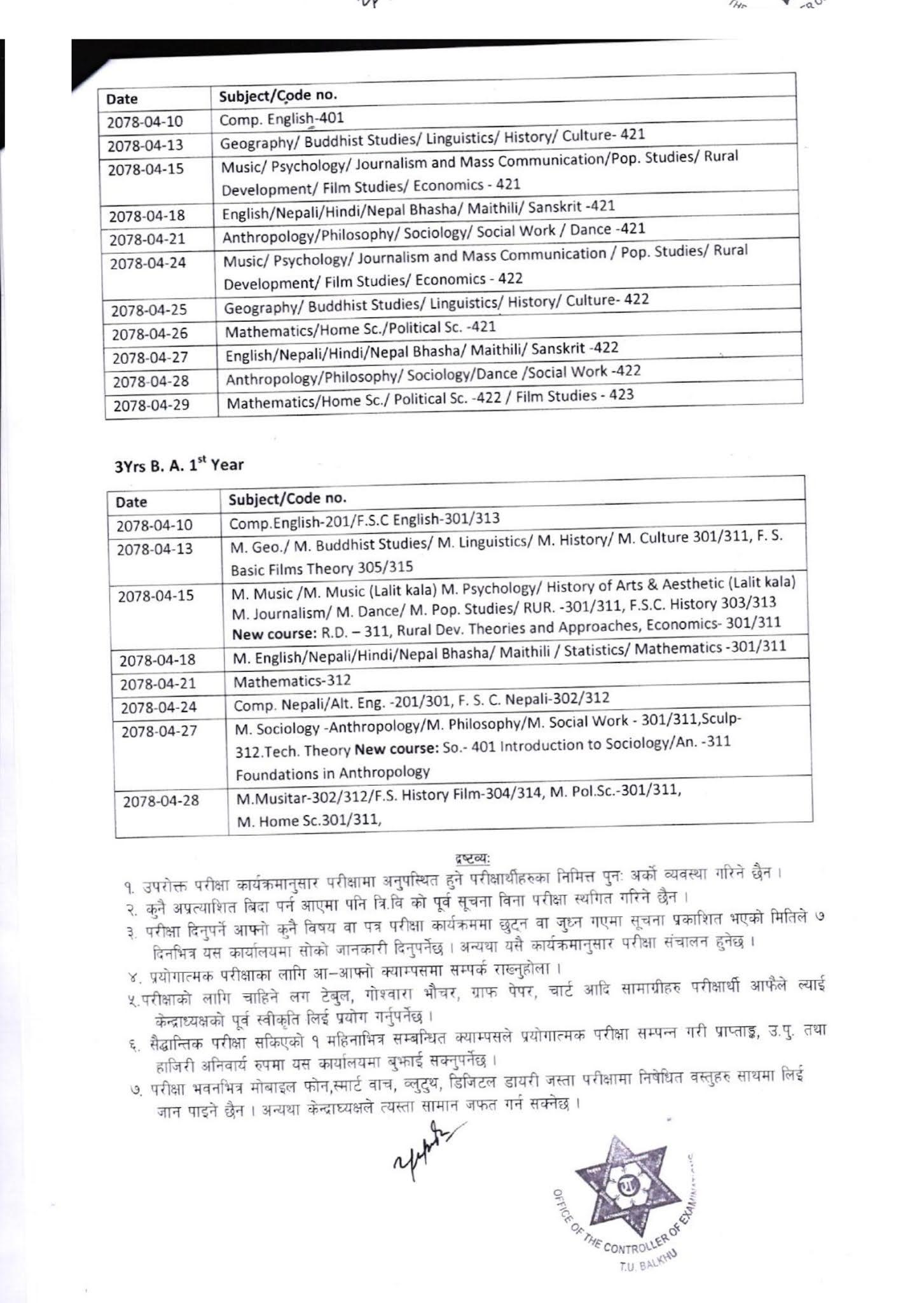 (Revised) Exam Schedule 4/3 Years B.Sc., B.B.S, B.Ed. & BA 1st Year - 2078