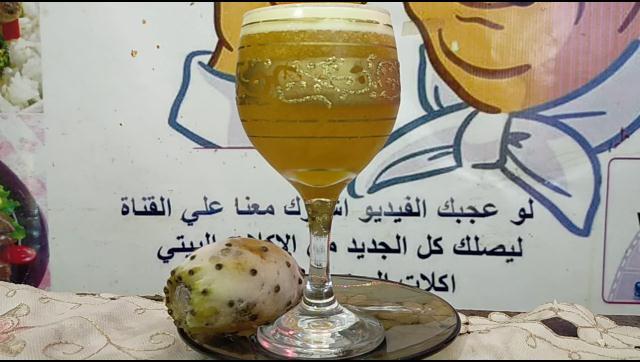عصير تين شوكي اللذيذ جدا الشيف محمد الدخميسي