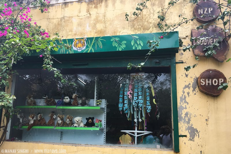 Gift or Souvenir Shop at the exit of  Nahargarh Biological Park, Jaipur, Rajasthan.