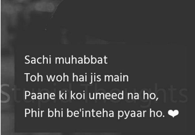 WhatsApp Sad Status for Boyfriend, Girlfriend, Sister, Brother