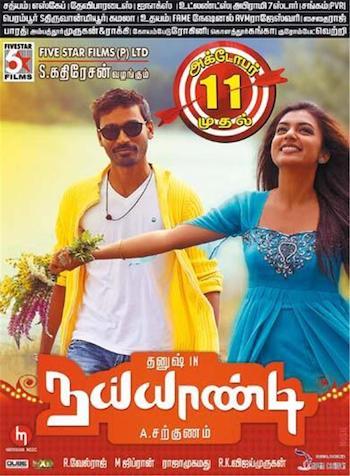 Download Naiyaandi (2013) Full Movie Dual Audio {Hindi+Tamil} 480p {400mb} 720p {1.1gb} BluRay