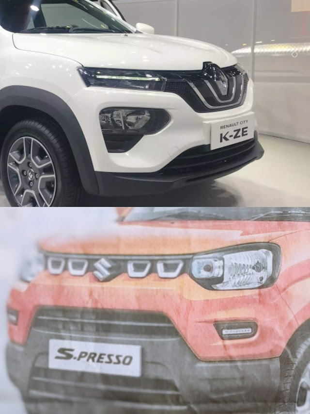 2019 Renault Kwid vs Maruti Suzuki S-Presso: options comparison - Teamstechnology