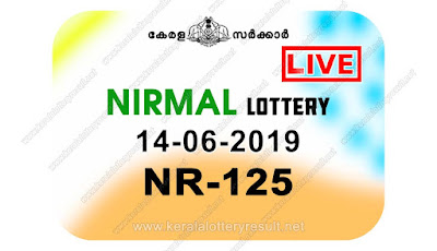 KeralaLotteryResult.net, kerala lottery kl result, yesterday lottery results, lotteries results, keralalotteries, kerala lottery, keralalotteryresult, kerala lottery result, kerala lottery result live, kerala lottery today, kerala lottery result today, kerala lottery results today, today kerala lottery result, Nirmal lottery results, kerala lottery result today Nirmal, Nirmal lottery result, kerala lottery result Nirmal today, kerala lottery Nirmal today result, Nirmal kerala lottery result, live Nirmal lottery NR-125, kerala lottery result 14.06.2019 Nirmal NR 125 14 June 2019 result, 14 06 2019, kerala lottery result 14-06-2019, Nirmal lottery NR 125 results 14-06-2019, 14/06/2019 kerala lottery today result Nirmal, 14/6/2019 Nirmal lottery NR-125, Nirmal 14.06.2019, 14.06.2019 lottery results, kerala lottery result June 14 2019, kerala lottery results 14th June 2019, 14.06.2019 week NR-125 lottery result, 14.6.2019 Nirmal NR-125 Lottery Result, 14-06-2019 kerala lottery results, 14-06-2019 kerala state lottery result, 14-06-2019 NR-125, Kerala Nirmal Lottery Result 14/6/2019