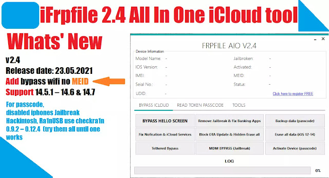 iFrpfile v2.4 iCloud Bypass Tool