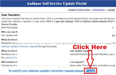 how to change address in aadhar online