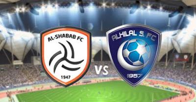 مباراة الهلال والشباب كورة بلس مباشر 31 -12 -2020 والقنوات الناقلة مباريات الدوري السعودي