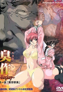 Shusaku Replay Episode 1 English Subbed