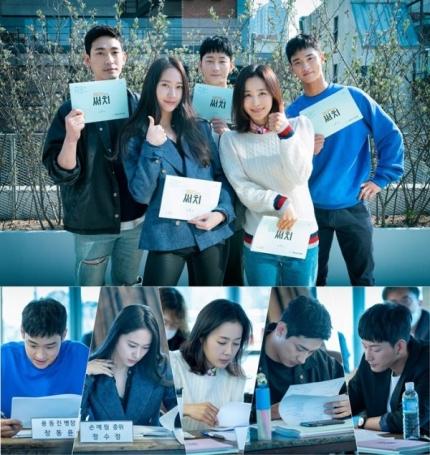f(x) Krystal Search Drama