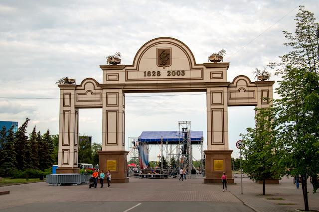 Триумфальная арка Красноярск