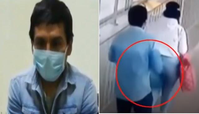 Monstruo del ácido: Fiscalía dictó prisión preventiva contra sujeto que agredió a mujeres con ácido